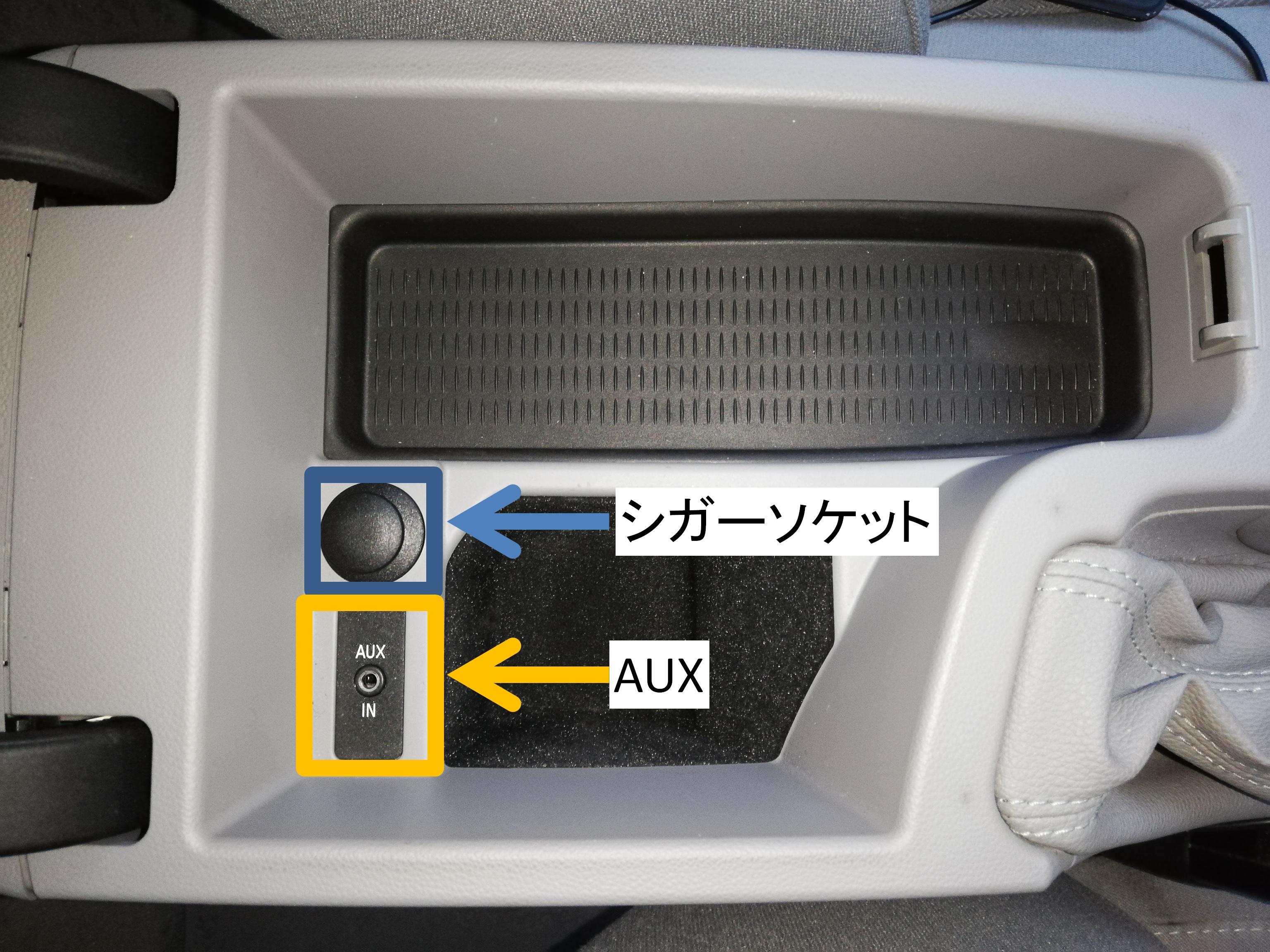 超便利!BMWの凍結・雪対策にフロントガラスカバー